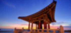 Korea-Frendship-Bell.jpg