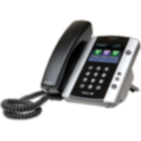 VVX 501 Polycom Hosted Voice IP Phone