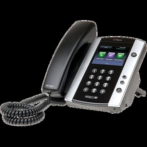 VVX 501 Polycom Hosted Voice IP Phone