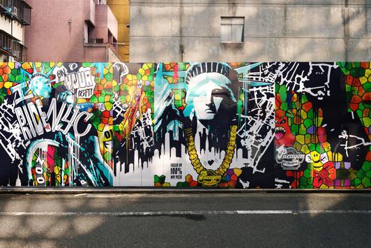 Paragon Mural - NYC Graffiti v2