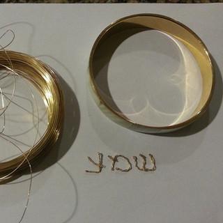 Shema= Listen, written in gold wire