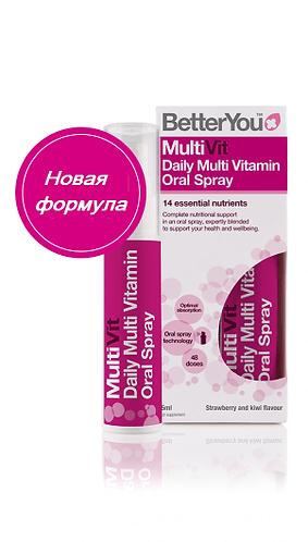 Better You MultiVit Мультивитаминный комплекс, пероральный спрей