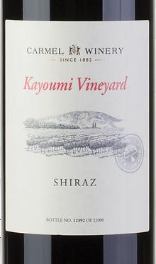 Carmel Wines Kayoumi Single Vineyard Shiraz