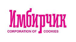 лого-pink-imbirchik.jpg