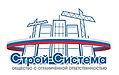 логотип строй-система.jpg