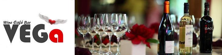 VEGa Wine Cafe Bar Ebisu