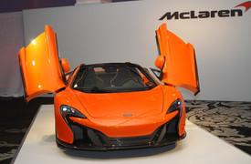 McLaren Private Invite Party, NYC  2014