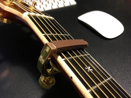 ギターの押弦を楽にするアイデア