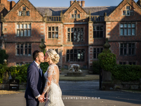 Dorfold Hall Wedding | Katie & Luke