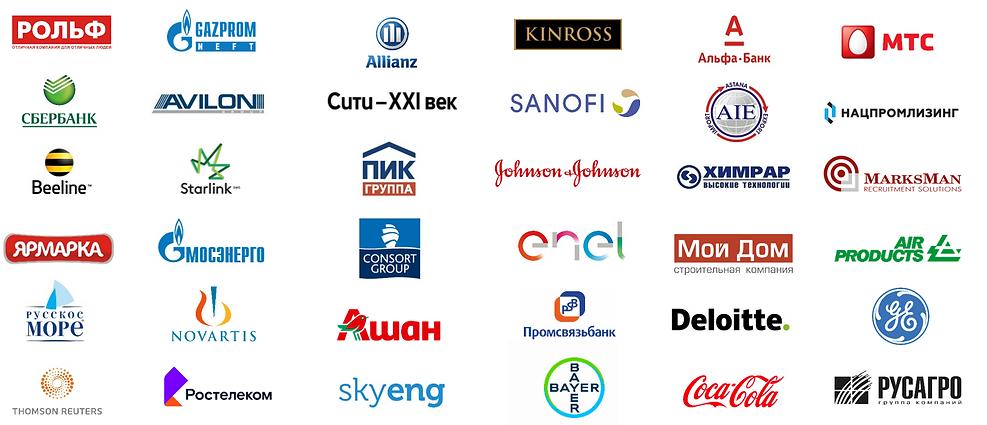 logos_insightum.PNG