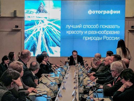 СФДП принял участие в круглом столе ГД РФ