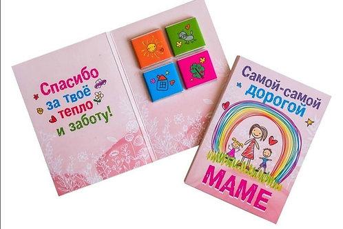 открытки новинка на 4 шоколада