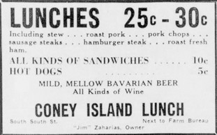 1941-6-19 Wilmington_News_Journal_Thu__B