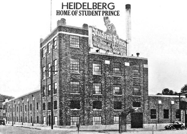 Photo of the Heidelberg Brewery. Heidelberg Brewing Co., Covington, KY.