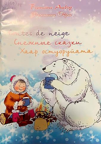 Снежные сказки на франц..png