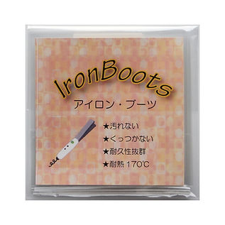 IronBoots_001.jpg