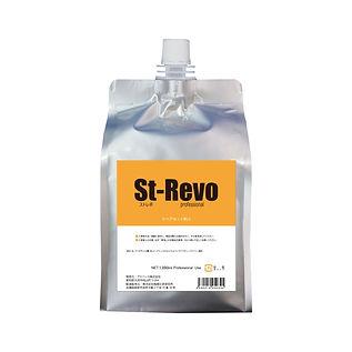 St-Revo_001.jpg
