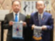 倉吉中央.JPG