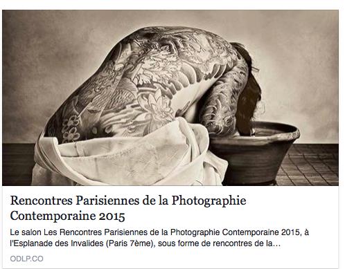 L'OEIL DE LA PHOTOGRAPHIE