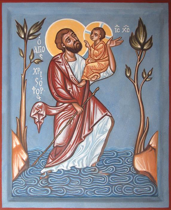 Св. Христофор с Младенцем Христом, 2011 г.