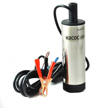 Насос перекачки топлива 24В для солярки с фильтром d50мм 35л/мин