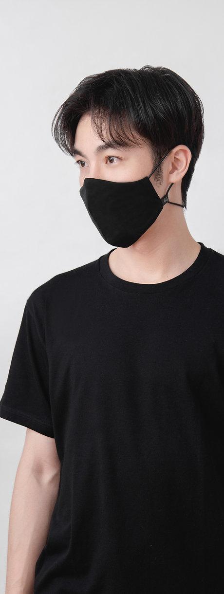GQ Reusable Face Mask