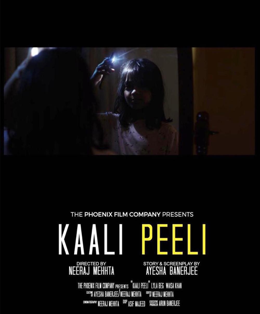 Kaali Peeli Movie Poster