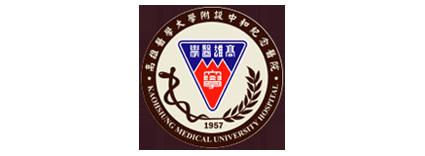 Kaohsiung_Medical_University_Hospital.pn