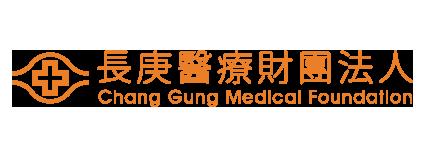 Chang_Gung_Medical_Foundation.png