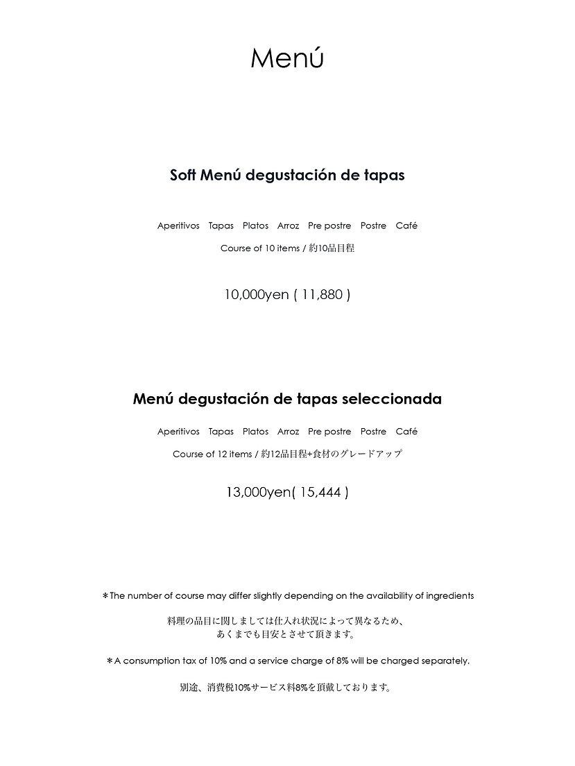 メニュー 2020_10_page-0001.jpeg