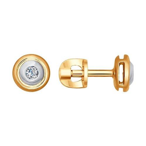 Серьги золотые с бриллиантом