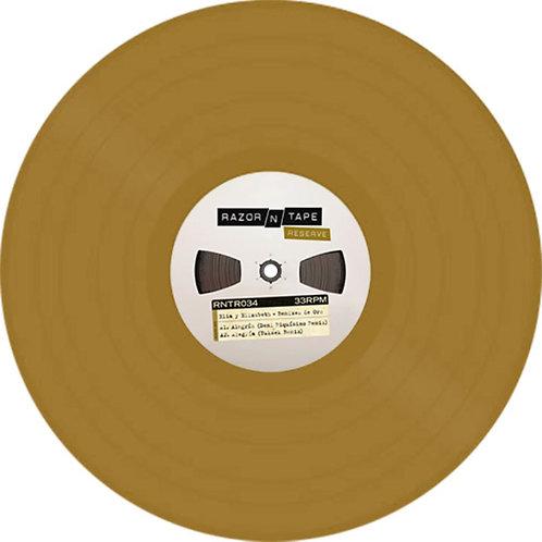 Elia y Elizabeth 'Remixes De Oro / Alegria' (RAZOR-N-TAPE RESERVE)