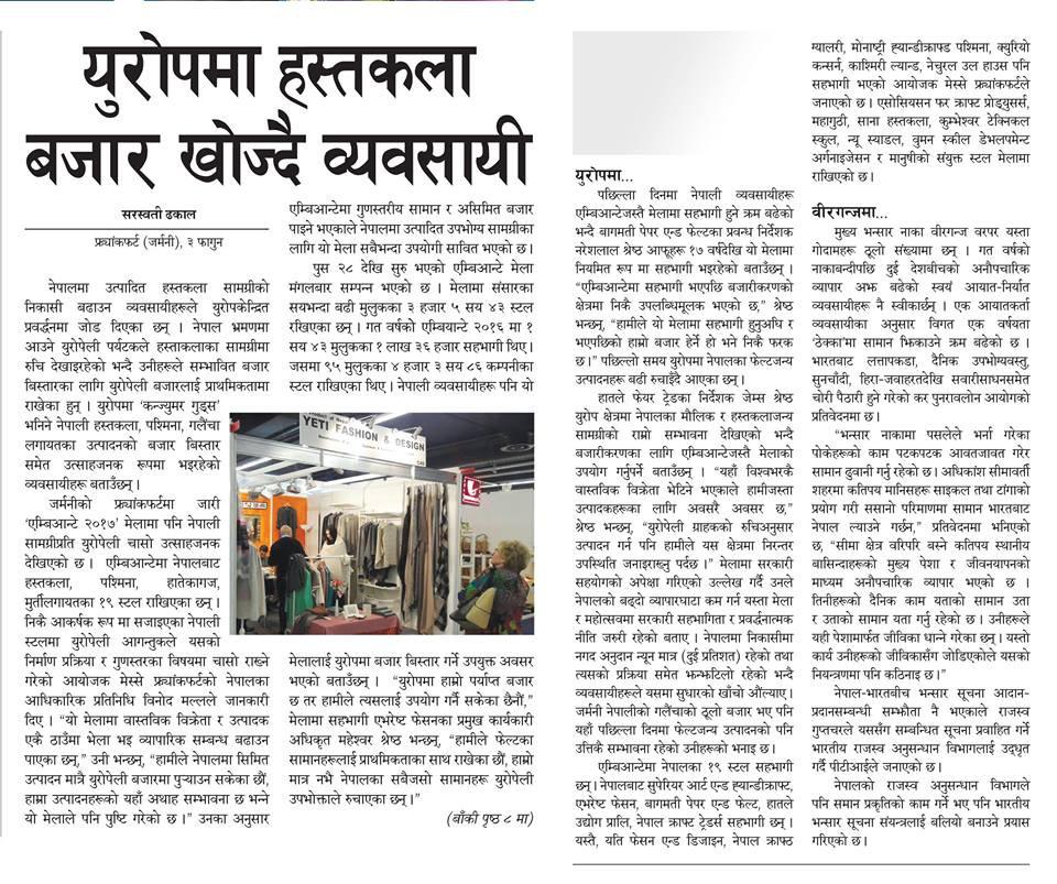 Karobar Daily