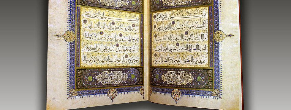 İbrahim Mirza / Kur'an-ı Kerim