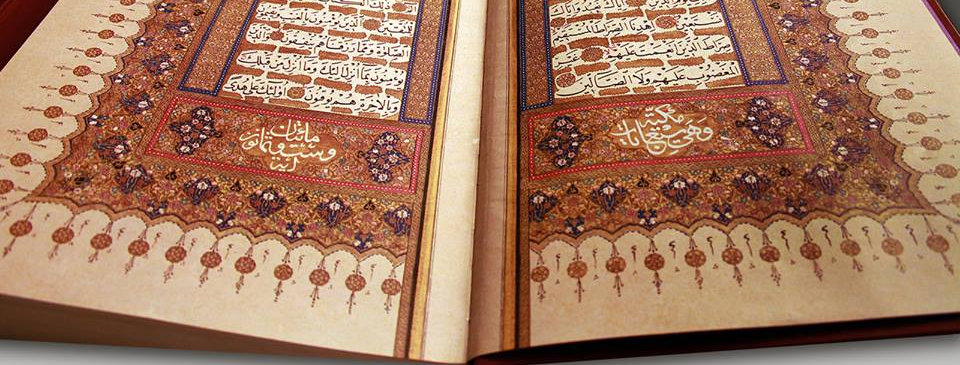 Hafız Osman / Kur'an-ı Kerim
