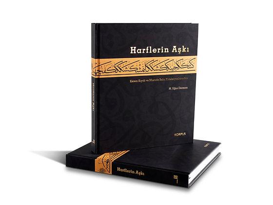 Harflerin Aşkı || Kerem Kıyak ve Mustafa Balcı Koleksiyonu