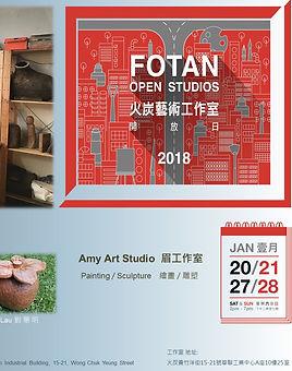 Fotan Poster.JPG