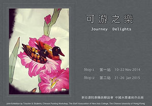 invitation card 3new-1.jpg