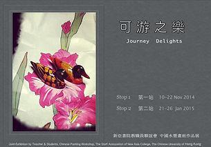 invitation card 3new-1.jpg