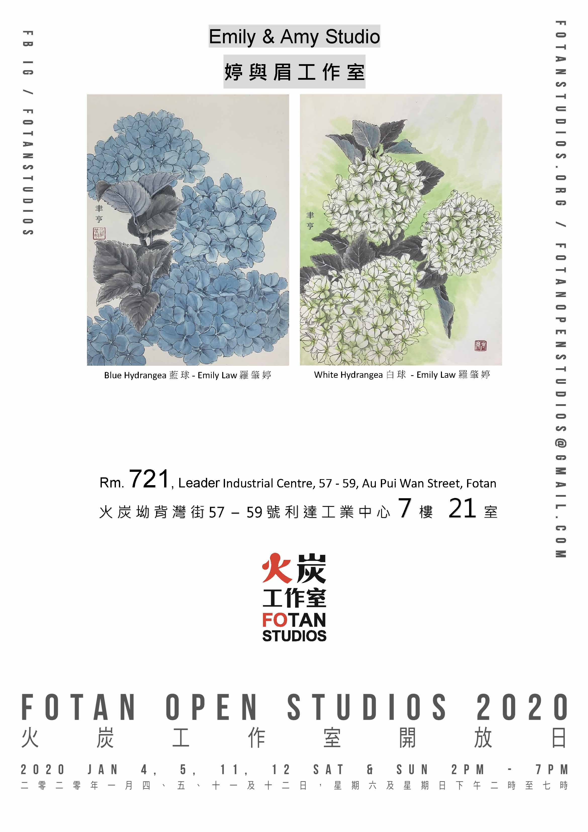 Fotan Studio Open 2020  Emily & Amy