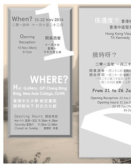 invitation card 3new-2.jpg