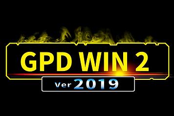 GPDWIN2ロゴ.png