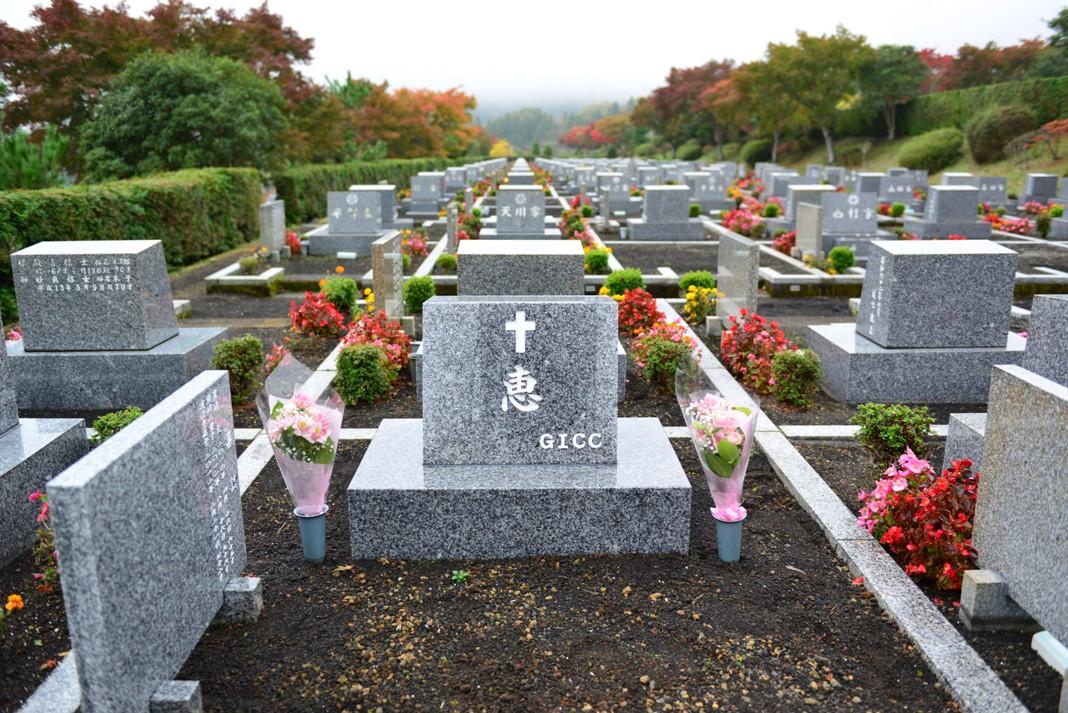 2014年11月2日墓苑礼拝