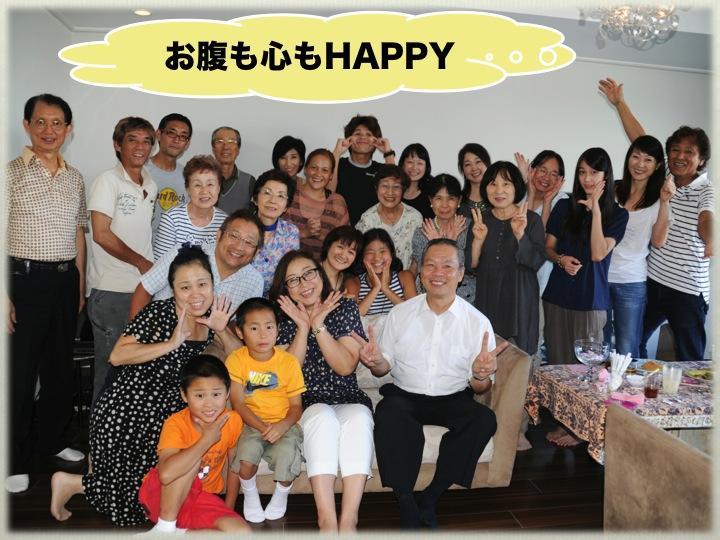 2012年9月 教会員の家で餃子パーティー