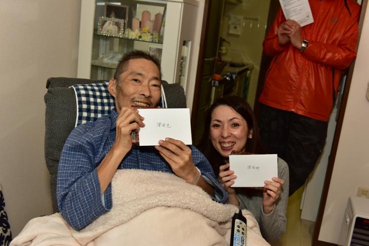 2016年1月18日 深田泰章兄弟・かおり姉妹洗礼式