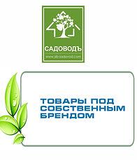 Удобрения в Красноярске