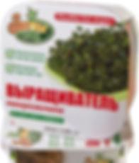 выращиватель-микрозелени-пара.jpg