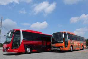 MEX bus Kanto bus