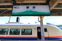 新井駅サイン