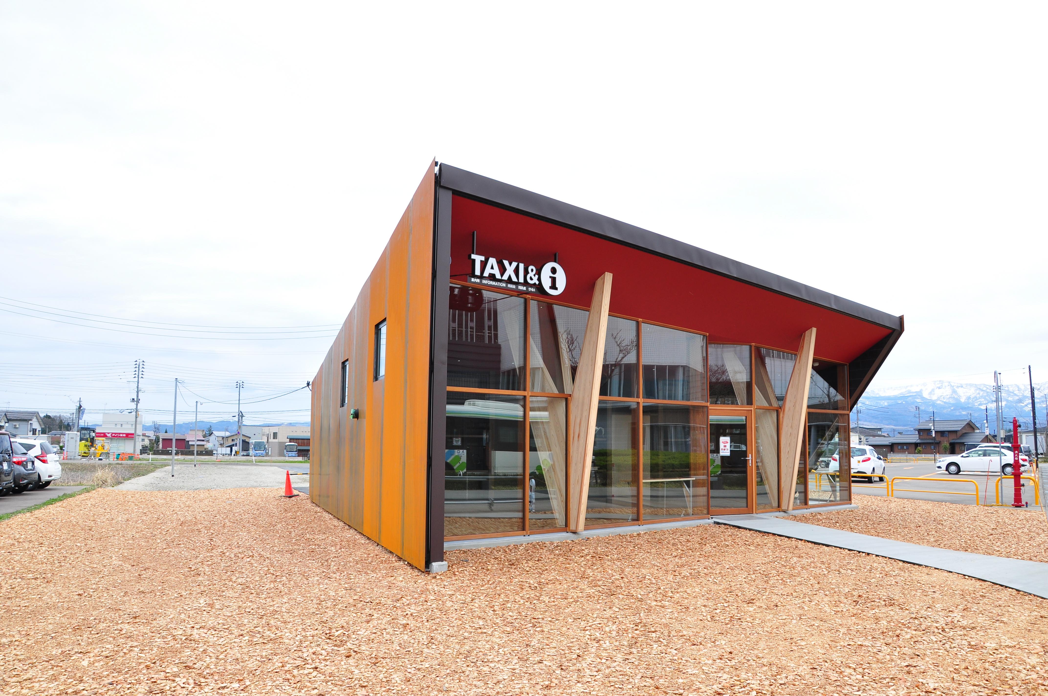 IM Taxi Lounge